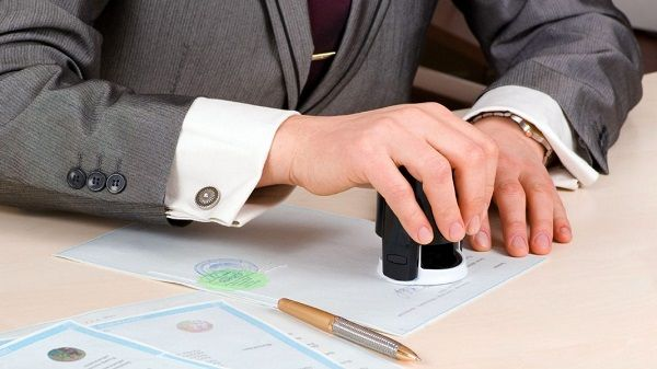 General requirements to be a notary