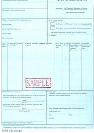 Conoce cómo tramitar el certificado de origen en Chile