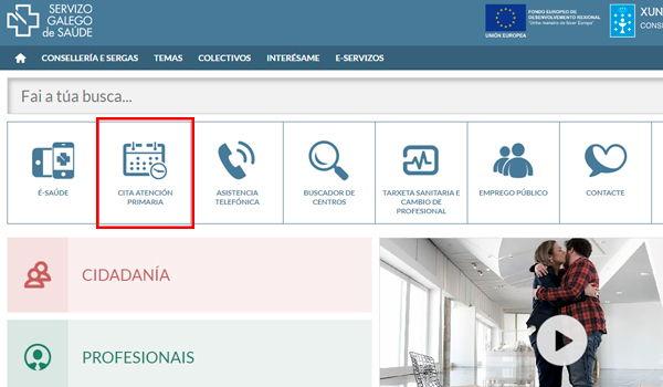 sergas medical consultation via web