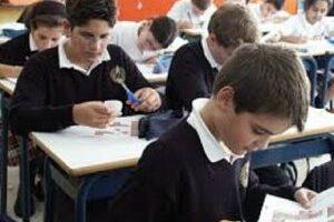 Certificado de primaria en México – Conoce los pasos a seguir para sacar su duplicado